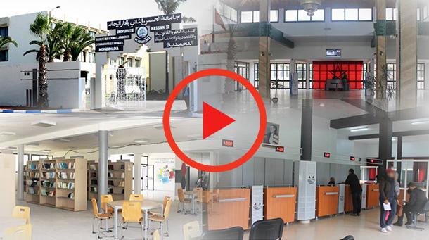 كلية الحقوق المحمدية 2013/2016