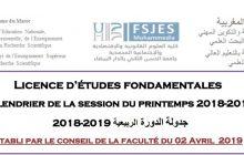 Licences d'études fondamentales: calendrier de la session de printemps 2018-2019
