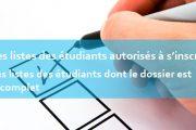 الإجازة في الدراسات الأساسية  إعلان بشأن طلبات تحويل التسجيل