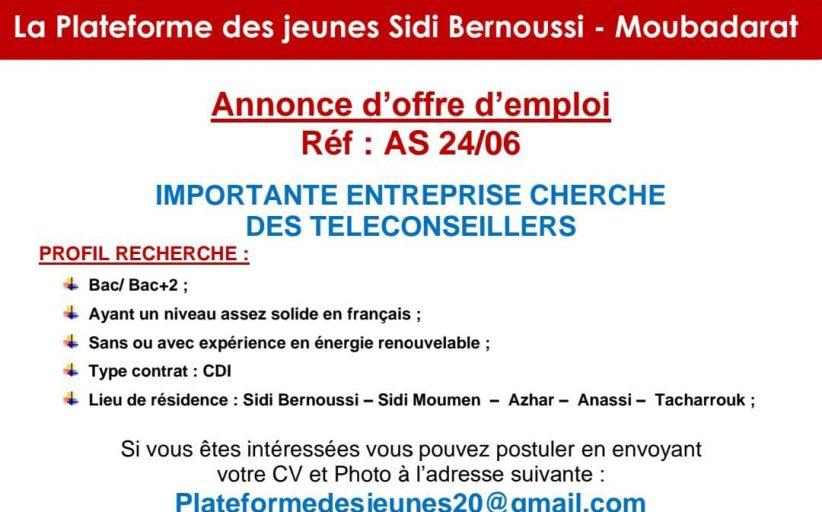 La plateforme des jeunes Sidi Bernoussi - Moubadarat